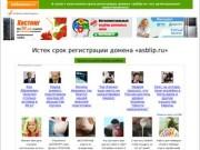 Ассоциация страховых, кредитных и финансовых организаций липецкой области - Условие вступления