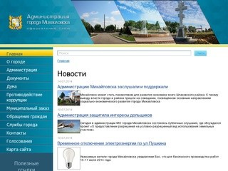 Mihailovsk-city.ru