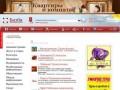 Наро-Фоминск деловой - актуальная деловая информация города Наро-Фоминск и Наро-Фоминского района