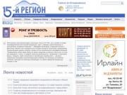 Моздок на Северо-Осетинском информационном портале