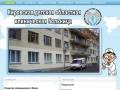 Dokbs.ru — Кировская областная детская клиническая больница