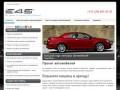 Прокат автомобилей в Минске | Аренда грузовых и легковых машин. Компания АВТО-СПАС
