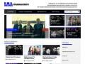 UNDERGROUND MUSIC ALIVE - музыкальные новости, творчество молодых музыкантов, афиши (umanews.ru)