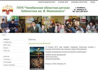 шин дисков сайт челябинской областной детской библиотеки Евпатории, особенно