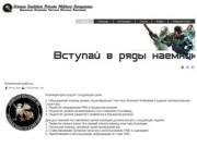 Cc-pmc.ru