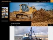 Строительный песок | Продажа строительного песка в Ульяновской области