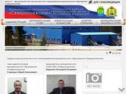 Органы местного самоуправления муниципального образования «Североонежское»