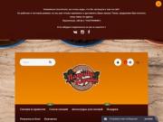 Приправа для холодца. Интернет-магазин Паприка-Корица. (Россия, Нижегородская область, Нижний Новгород)