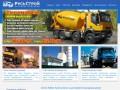 Мы занимаемся производством бетона на собственных мощностях и продажей раствора в Солнечногорске, доставка которых осуществляется собственными автобетоносмесителями. http://dombeton.ru/beton_solnechnogorsk.html (Россия, Московская область, Солнечногорск)