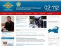 Mvd-tuva.ru — МВД России по Республике Тыва