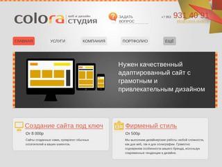 Создание сайтов под ключ. Разработка фирменного стиля. Продвижение и поддержка сайтов. Написание текстов. Создание интерактивного контента и групп в вконтакте. (+7 953 931 40 91 (Северодвинск))