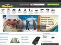 Интернет-магазин товаров для активного отдыха (Россия, Тамбовская область, Тамбов)