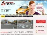 Обучение вождению в Тамбове (Россия, Тамбовская область, Тамбов)