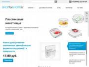 Предлагаем купить рекламные стойки. Каталог на сайте. (Россия, Нижегородская область, Нижний Новгород)