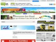 0352.ua - сайт міста Тернополя