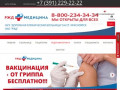«Дорожная клиническая больница на ст. Красноярск ОАО «РЖД»