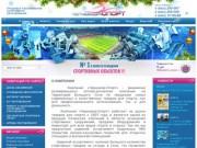 «Черномор-Спорт» – товары для спорта