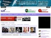 Радио онлайн — все станции (Радио Онлайн 101.ru – первое профессиональное онлайн радио в России)