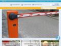 Автоматические шлагбаумы, дорожное оборудование, парковочное оборудование (Украина, Киевская область, Киев)