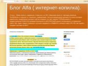 Заработок на электронных кошельках. Подробности здесь. (Россия, Нижегородская область, Нижний Новгород)