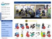 Компания «Клининг-Сити» - оборудование Karcher (Керхер) для автомоек и уборки помещений (Москва, Нижегородская ул., д.106, корп. 4, тел. +7 (495) 981-68-48)