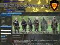 Сайт страйкбольной команды 13 Сборная Бригада г. Фрязино