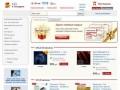 Музыкальный интернет магазин: CD DVD музыка, опера, Чайковский