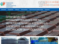 ТОО «Уральская торгово-промышленная компания» образовалась в августе 2003 года на базе действующего в Уральске с 1981 года завода пластмассовых изделий. (Другие страны, Другие города)