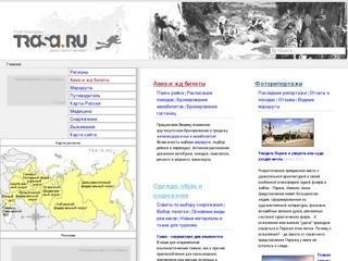 Векторная карта Архангельской области для GPS навигаторов Garmin (Скачать векторную карту Архангельской области в формате IMG)