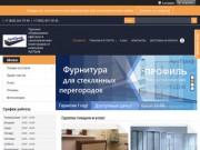 """Офисные перегородки в Казани от компании """"АртПроф"""""""