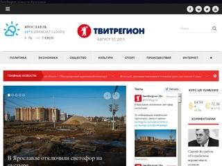 Twitregion.ru