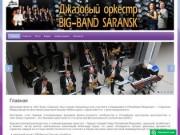Проведение музыкальных эстрадно джазовых концертов Фестивалей Конкурсов Праздников  Джазовый