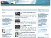 Сайт города Кызыла, официальный сайт (г.Кызыл, ул. Ленина 32, тел.: +8 (39422) 2-06-33) - г. Кызыл - столица Республики Тыва