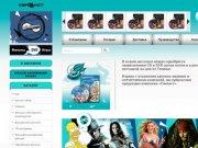 Тиражирование дисков, полиграфия, оптовая торговля дисками,создание DVD-дисков, DVD боксы в Тюмени
