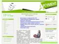 Бухгалтерские услуги в Вологде ООО