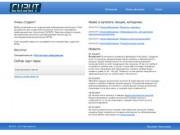 XSIEIT (СИЭИТ) Сочинский институт экономики и информационных технологий (неофициальный ресурс СИЭИТ)