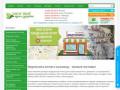 Интернет-магазин медицинских товаров, а также товаров для здоровья спорта и красоты. Инвалидная техника, товары для инвалидов Медицинские изделия Товары для здоровья. (Россия, Чувашия, Чебоксары)
