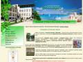 Пансионат Виктория - отдых в Керчи, частный пансионат в Керчь