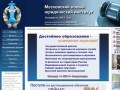 Московский новый юридический институт ::первое и второе высшее юридическое образование