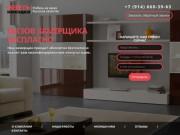 Мебель Находка: мебель и кухни на заказ