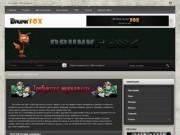 Каталог файлов DRUNKFOX.NET - бесплатно скачать файлы игр, фильмов, музыки, софта, и много других интересных файлов