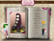 Лаверна-Сочи — интернет-магазин тортов