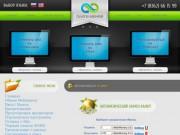 Обмен WebMoney на сайте Плати-Меняй.РУ (Марий Эл, г. Йошкар-Ола, Телефон: 8(8362)66-15-99)