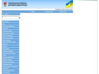 Stb.loga.gov.ua