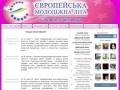Всеукраїнський фестиваль-конкурс «Шукаємо таланти»