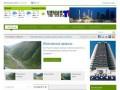 Сайт посвящён природе, живописным местам, а так же развивающемуся туризму Чеченской республики