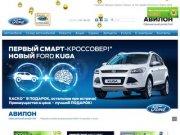 Автосалон Форд в Москве – выгодные цены на все авто