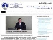 Юридическое агентство Решение ЮРАР. Адвокаты и юристы в г. Пушкино