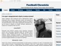 Football Chronicle, блог о футболе (Россия,  Свердловская область, г. Екатеринбург)