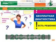 Сантехнические услуги - профессионально, качественно от РВК